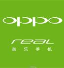 OPPO公司